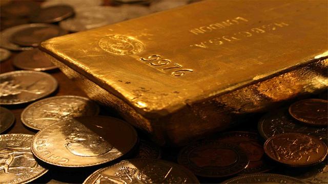 Gold investment - QAU
